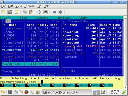 sysresccd-008-640x480