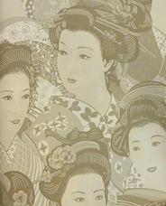 Midbec, Kimono Club 12