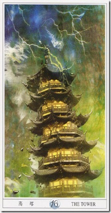 16-Major-Tower China Tarot