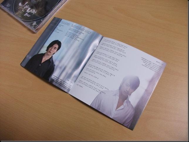 BadGuy OST CD (6)