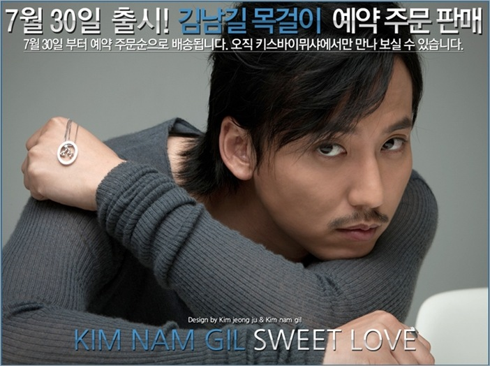 Sweet Love by KimNamGil