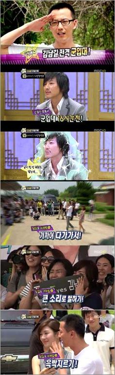 KimNamGil Korea TVshow