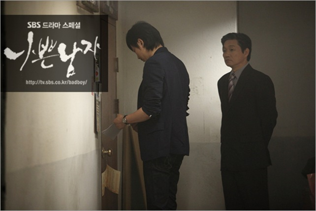 Bad Guy Episode12 KimNamGil-FC