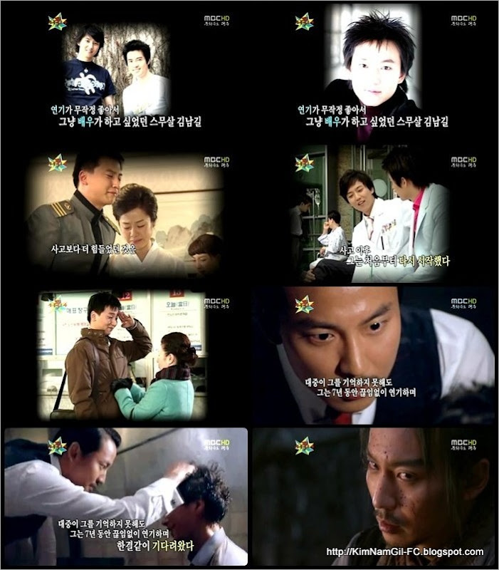 KimNamGil-in-Golden Fishery04-1