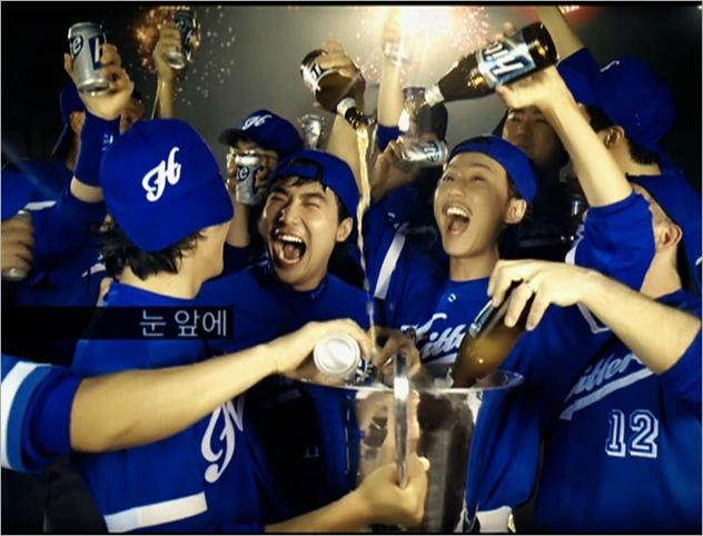 Kim Nam Gil Hite Beer Ad