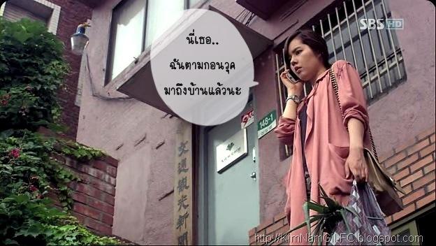 KimNamGil-FC.blogspot.com GunWook's House (66)