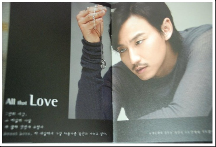 KimNamGil-FC.blogspot.com SWEET LOVE necklace02
