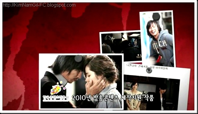 KimNamGil-FC.blogspot.com Bad Guy Ep17 End (4)