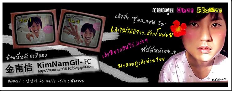 KimNamGil-FC.blogspot.com-Bad-Guy-Banner