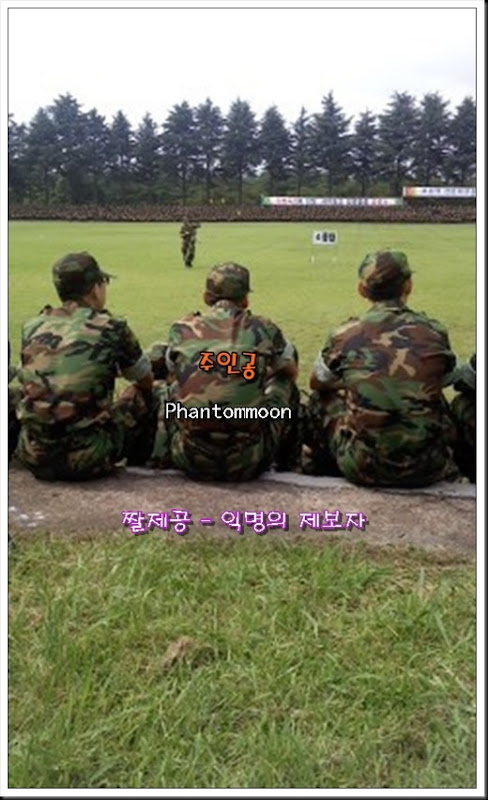 KimNamGil-FC.blogspot.com KNG Soldier Uniform (24)
