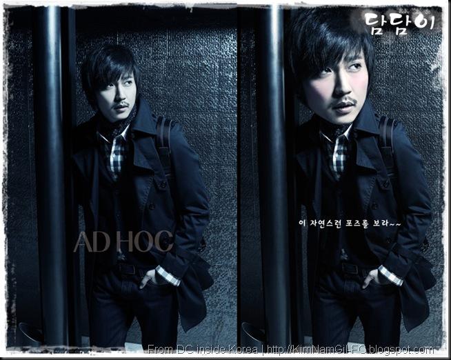 KimNamGil-FC.blogspot.com KNG AD HOC v.2 (9)