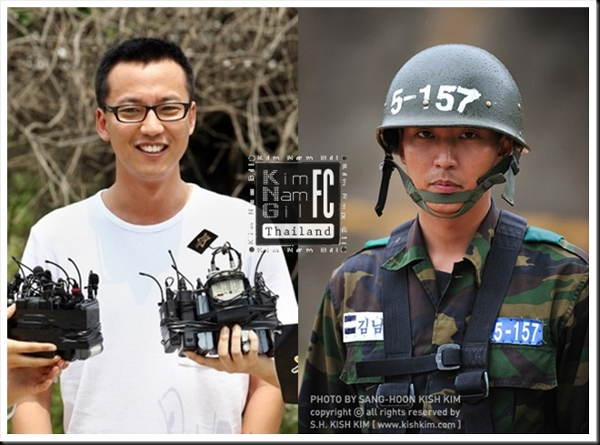 KimNamGil-FC.blogspot.com Military Training11