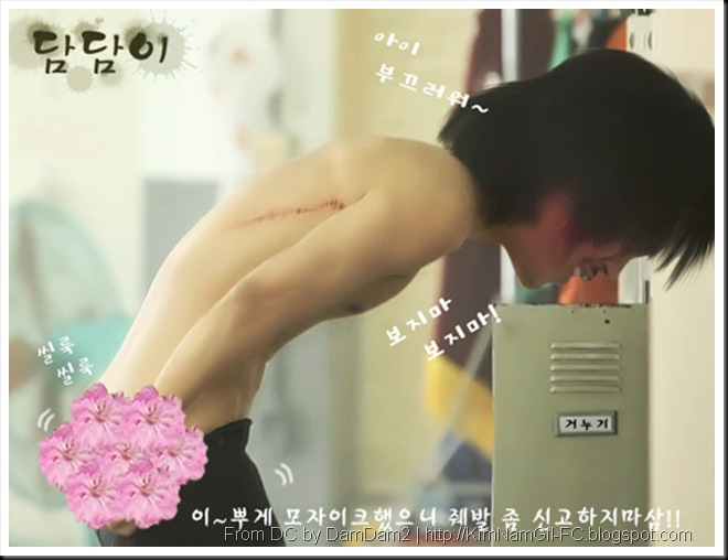 KimNamGil-FC.blogspot.com BTS Bad Guy GunWook ถอดไม่ถอด