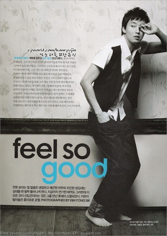 KimNamGil.blogspot.com ELLE Girl Feel So Good set5