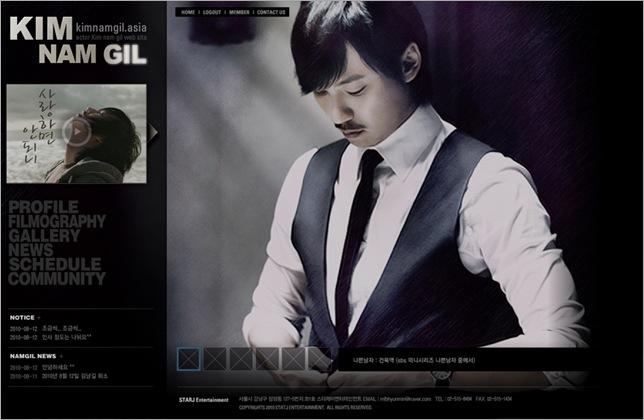 KimNamGil-FC.blogspot.com KimNamGil.asia (21)