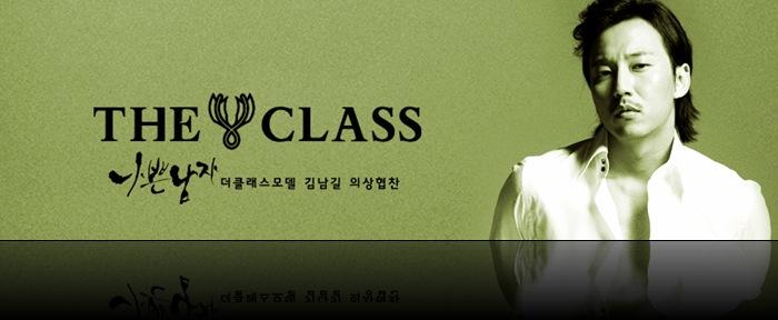 KimNamGil-FC.blogspot.com THE CLASS FALL (1)