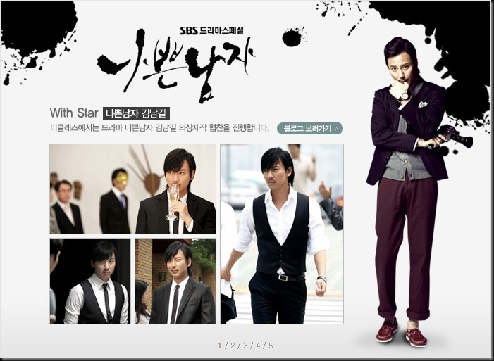 KimNamGil-FC.blogspot.com THE CLASS FALL (65)