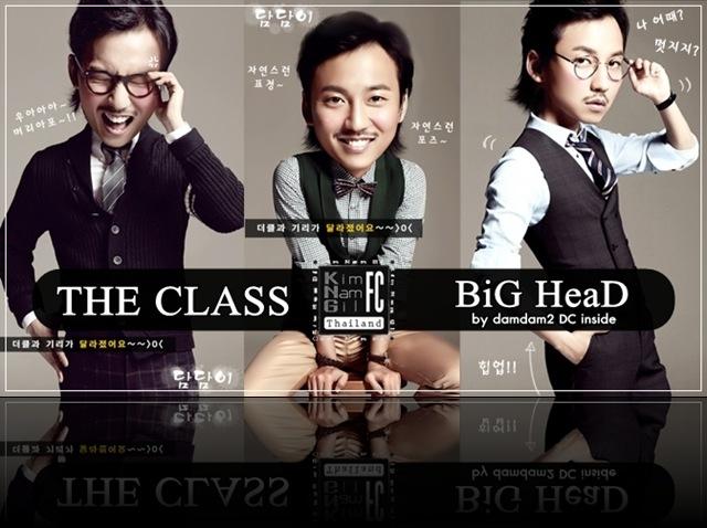 KimNamGil-FC.blogspot.com THE CLASS FALL BIG HEAD.jpg (Titlle)