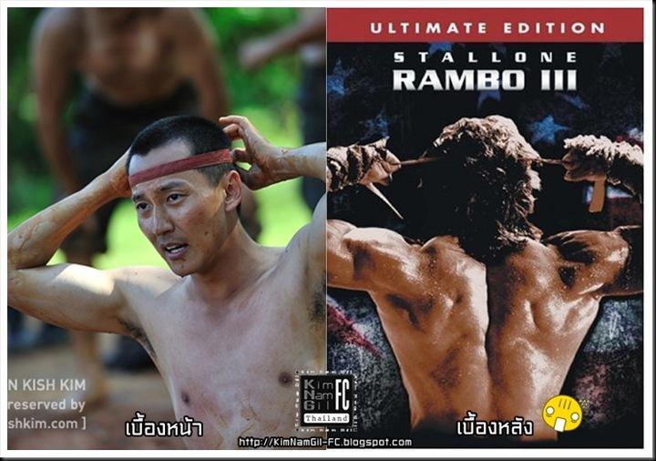 KimNamGil-FC.blogspot.com military training part6.jpg
