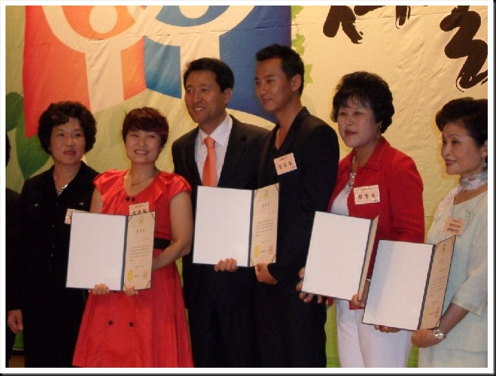KimNamGil-FC.blogspot.com KNG receive Award 10 sep 10.jpg (2)