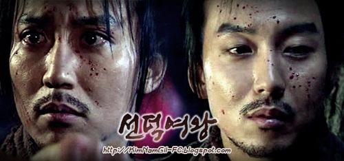 KimNamGil-FC.blogspot.com-PoemBidam&Deokman-2