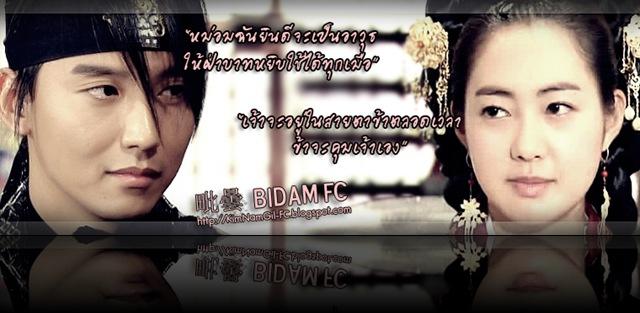 KimNamGil-FC.blogspot.com-BidamEP52-3