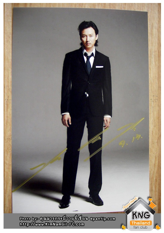 www.KimNamGil-FC.com_KNG_Signature-(20)