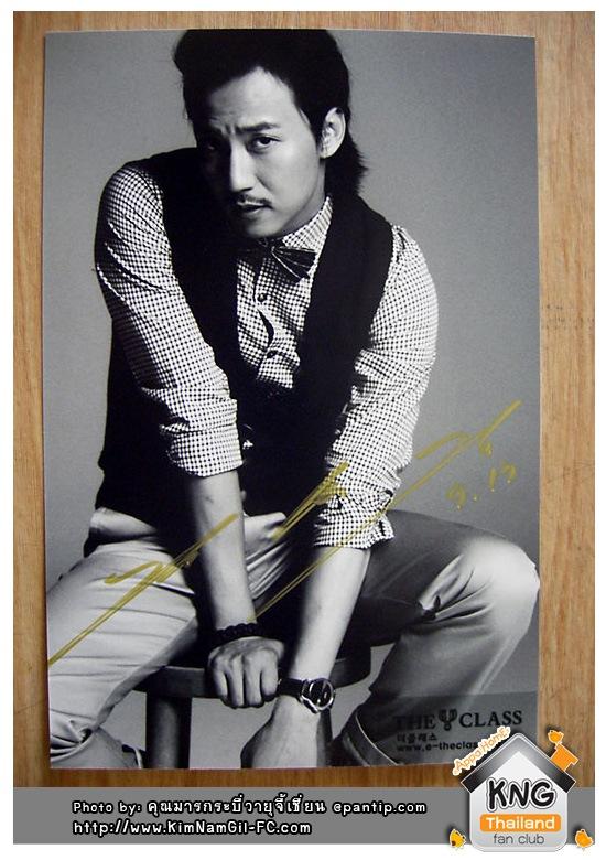 www.KimNamGil-FC.com_KNG_Signature-(19)