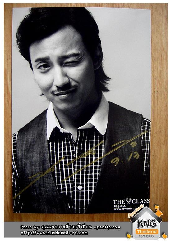 www.KimNamGil-FC.com_KNG_Signature-(15)