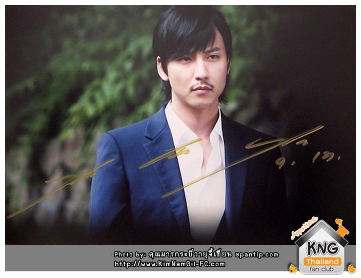 www.KimNamGil-FC.com_KNG_Signature-(2)
