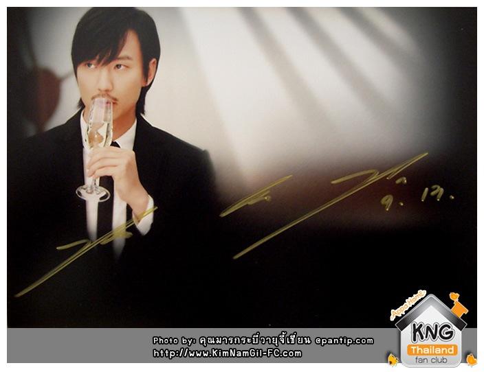 www.KimNamGil-FC.com_KNG_Signature-(1)