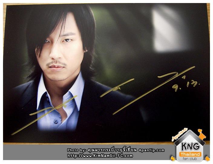 www.KimNamGil-FC.com_KNG_Signature-(5)