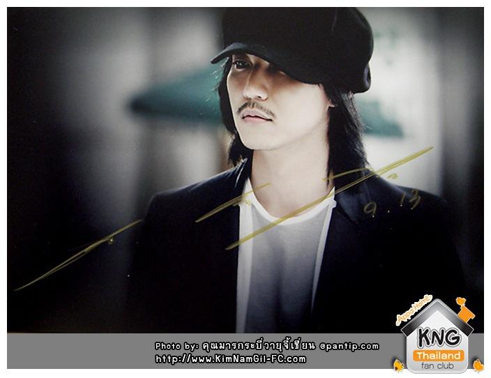 www.KimNamGil-FC.com_KNG_Signature-(18)