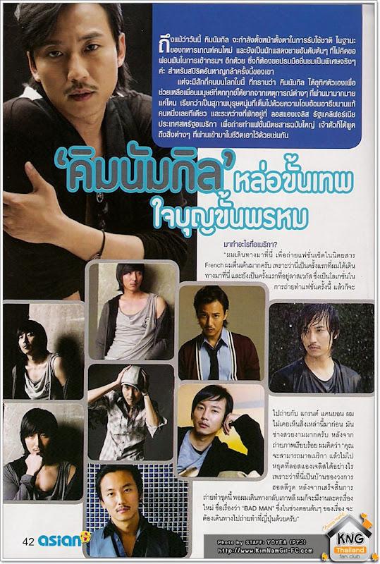 www.KimNamGil-FC.com_KNGonAsianMag2010Sep-p1