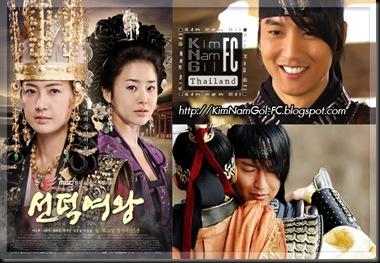 KimNamGil-FC.blogspot.com-ASTA-MAG-2010Sep