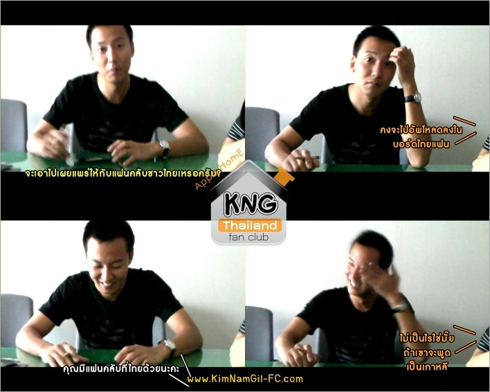 www.KimNamGil-FC.com KNG Talk to THAI Fan Club.jpg (2)