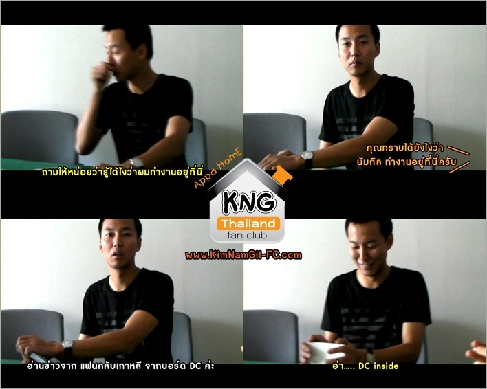 www.KimNamGil-FC.com KNG Talk to THAI Fan Club.jpg (6)