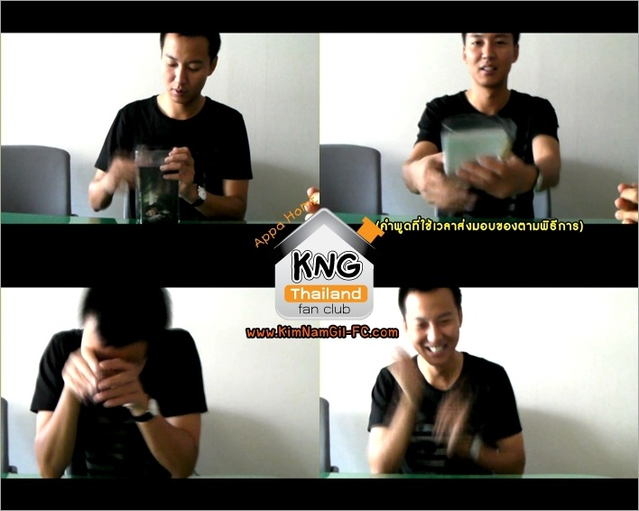 www.KimNamGil-FC.com KNG Talk to THAI Fan Club.jpg (7)