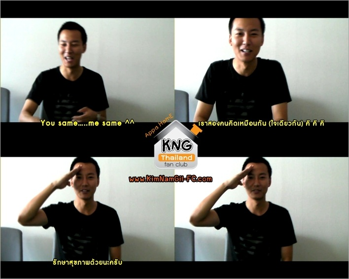 www.KimNamGil-FC.com KNG Talk to THAI Fan Club (12).jpg