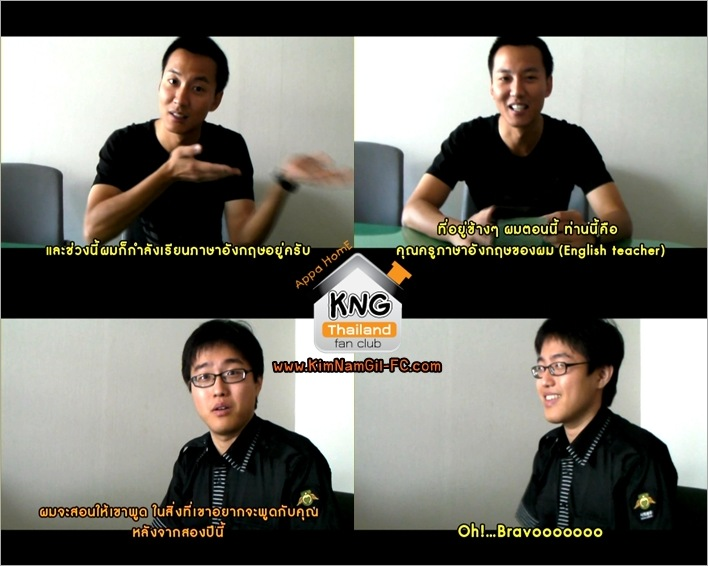 www.KimNamGil-FC.com KNG Talk to THAI Fan Club.jpg (11)