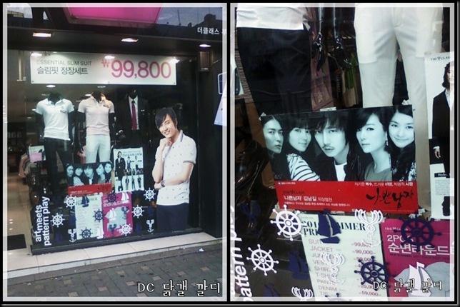 www.KimNamGil-FC.com_THE CLASS Shop (13)