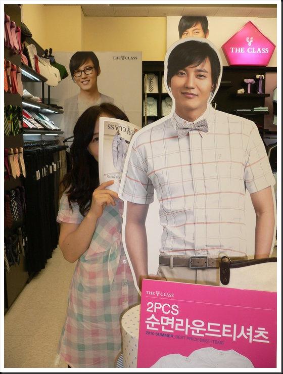 www.KimNamGil-FC.com_THE CLASS Shop (4)