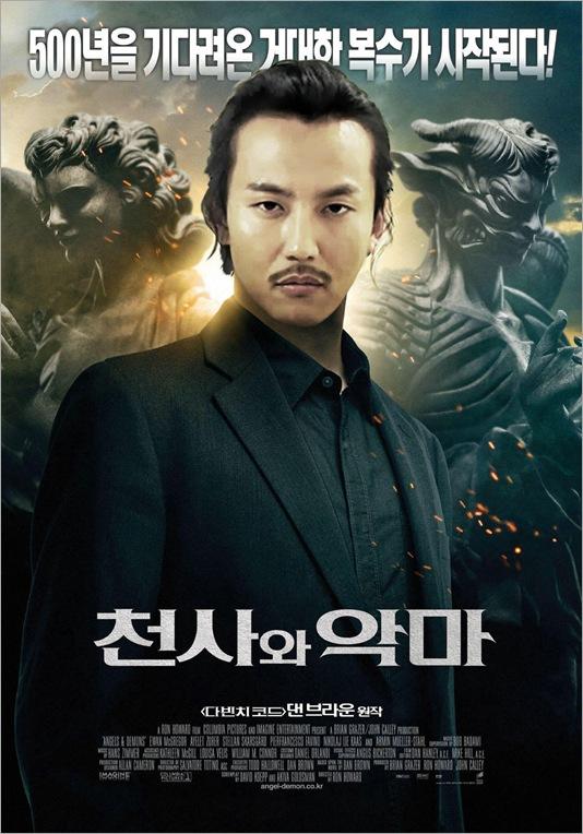KimNamGil-FC_Movie Poster-1 (13)