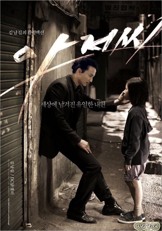 KimNamGil-FC.com_Poster Movie-2 (2)