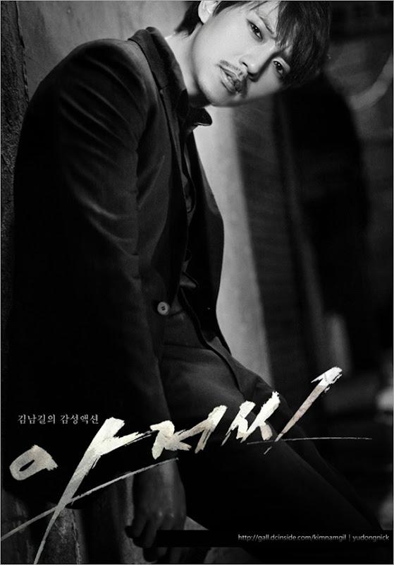 KimNamGil-FC.com_Poster Movie-2 (6)