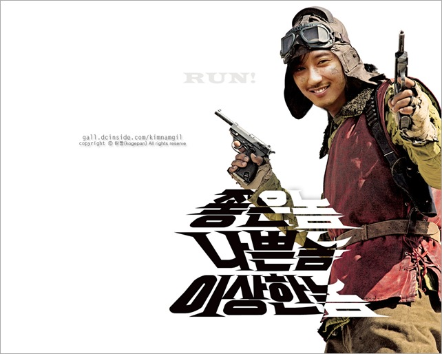 KimNamGil-FC.com_Poster Movie-2 (9)