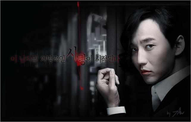 KimNamGil-FC.com_Poster Movie-2 (8)