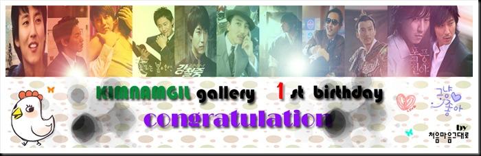 www.KimNamGil-FC.com 1st Anniversary KNG DCinsideKorea (4)