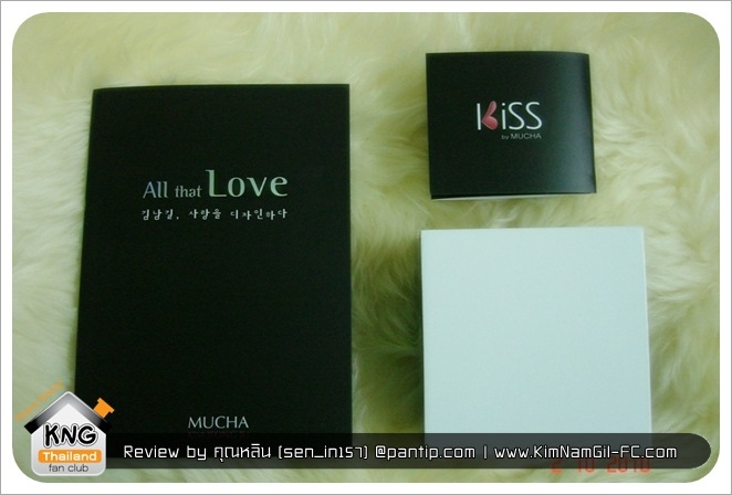 KimNamGil-FC.com Review Sweet Love necklace (1)