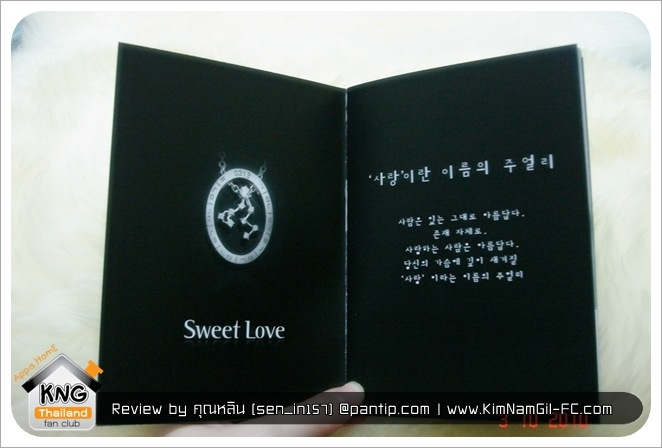 KimNamGil-FC.com Review Sweet Love necklace (3)